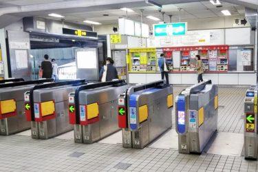 地下鉄江坂駅(御堂筋線):わかりやすい構内図を作成、待ち合わせ場所2ヶ所も詳説!