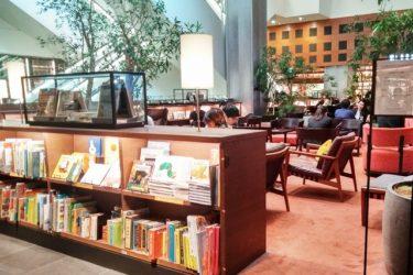 大阪駅に近い静かなカフェ、ルクアイーレ「梅田 蔦屋書店」が超快適!