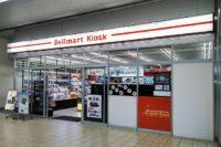岐阜羽島駅:お土産屋さんの場所と営業時間:6時15分~21時45分