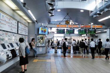 JR・名鉄金山駅:わかりやすい構内図を作成、待ち合わせ場所3ヶ所も詳説!
