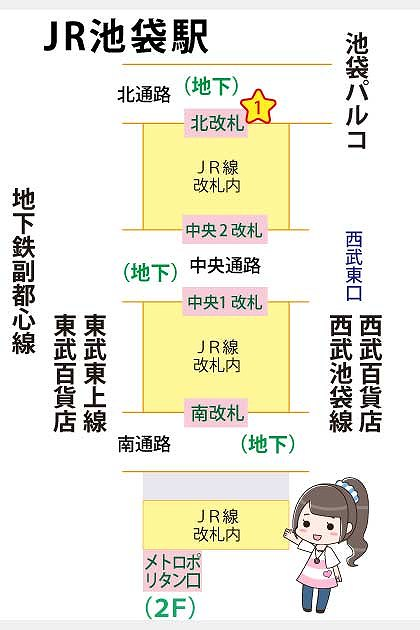 JR池袋駅の構内図と待ち合わせ場所一覧マップ