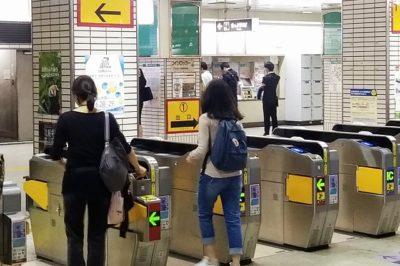 地下鉄心斎橋駅「北改札」