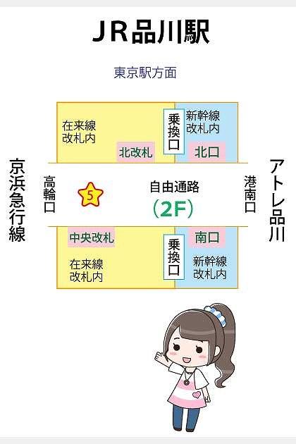 JR品川駅の構内図と待ち合わせ場所マップ