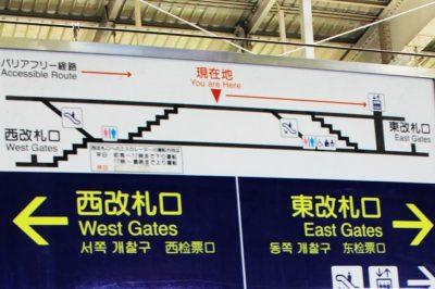 阪急神戸三宮駅プラットホーム上の案内表示