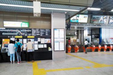 地下鉄姪浜駅:わかりやすい構内図を作成、待ち合わせ場所2ヶ所も詳説!
