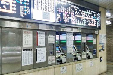 地下鉄今出川駅のわかりやすい待ち合わせ場所2ヶ所を詳説!