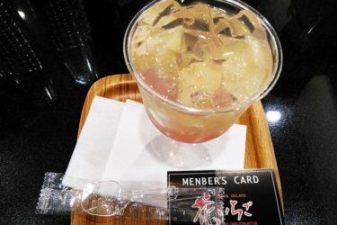 さんすて岡山の「花いちご」で岡山白桃ゼリーを食べてきた!