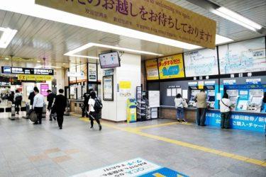 福山駅:わかりやすい構内図を作成、待ち合わせ場所2ヶ所も詳説!