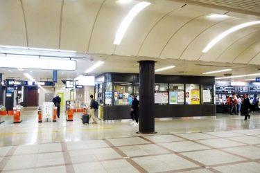 地下鉄博多駅:わかりやすい構内図を作成、待ち合わせ場所3ヶ所も詳説!