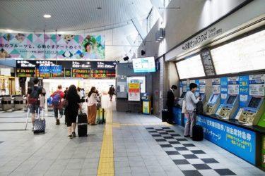 岡山駅:わかりやすい構内図を作成、待ち合わせ場所4ヶ所も詳説!