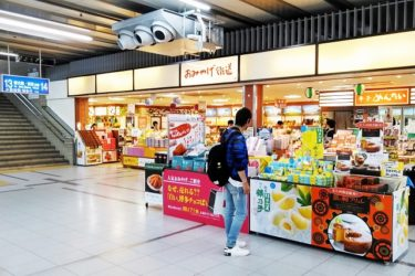 小倉駅:お土産屋3店マップを作った! 営業時間一覧:早朝6時50分~22時