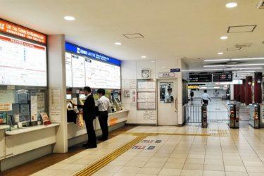 近鉄大阪上本町駅:わかりやすい構内図を作成、待ち合わせ場所3ヶ所も詳説!