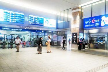 西鉄福岡(天神)駅:わかりやすい構内図を作成、待ち合わせ場所2ヶ所も詳説!