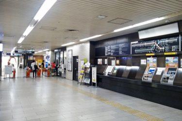 地下鉄天神駅(空港線):わかりやすい構内図を作成、待ち合わせ場所3ヶ所も詳説!