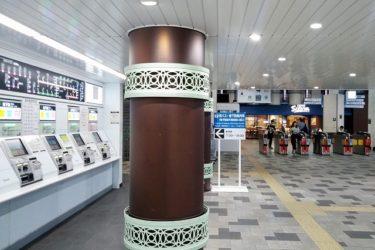 地下鉄御池駅:わかりやすい構内図を作成、待ち合わせ場所3ヶ所も詳説!