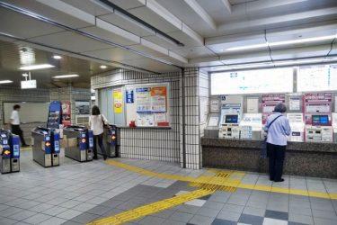 阪急茨木市駅:待ち合わせ場所は?