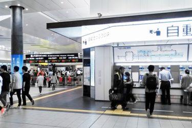 広島駅:わかりやすい構内図を作成、待ち合わせ場所6ヶ所も詳説!