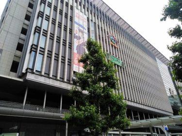 博多バスターミナルから博多駅までの行き方は?