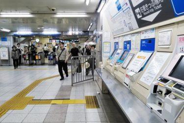 阪神梅田駅:わかりやすい構内図を作成、待ち合わせ場所3ヶ所も詳説!