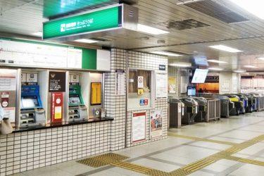 京阪京橋駅:わかりやすい構内図を作成、待ち合わせ場所2ヶ所も詳説!