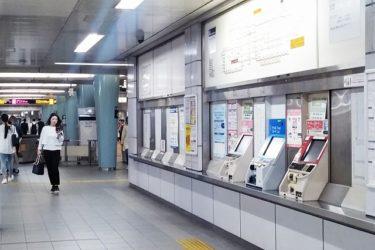 地下鉄南森町駅(堺筋線・谷町線)わかりやすい構内図を作成、待ち合わせ場所4ヶ所も詳説!