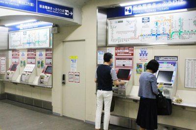 阪急神戸三宮駅の東改札口前きっぷ売り場