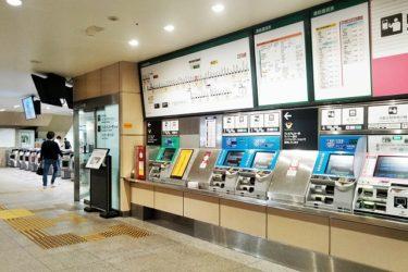 京阪樟葉駅(くずはえき):わかりやすい待ち合わせ場所2ケ所を詳説!