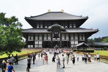 奈良東大寺の大仏を拝みに行ってきた! 鹿せんべい売り場はどこ?