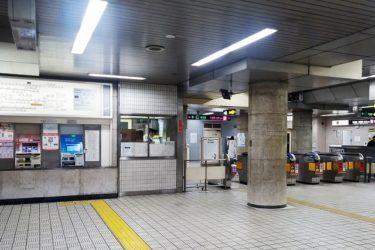 地下鉄谷町四丁目駅(中央線・谷町線)わかりやすい構内図を作成、待ち合わせ場所3ヶ所も詳説!