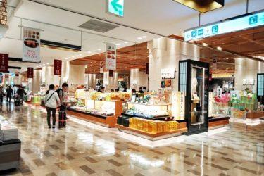 福岡の主要駅の構内図とお土産屋マップを作成、待ち合わせ場所も詳説!