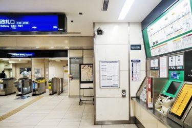 京阪天満橋駅:わかりやすい構内図を作成、待ち合わせ場所2ヶ所も詳説! 地下鉄天満橋駅へのアクセスは?