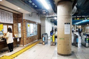 地下鉄伏見駅:わかりやすい構内図を作成、待ち合わせ場所4ヶ所も詳説!