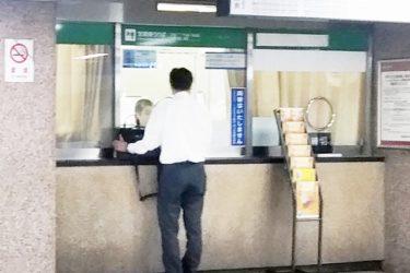 京阪淀屋橋駅:わかりやすい構内図を作成、待ち合わせ場所も詳説!