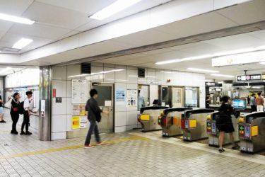地下鉄日本橋駅(堺筋線・千日前線):わかりやすい構内図を作成、待ち合わせ場所2ヶ所も詳説!