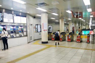 地下鉄丸太町駅のわかりやすい待ち合わせ場所2ヶ所を詳説!
