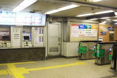 神戸高速線・花隈駅:待ち合わせ場所2ヶ所を詳説!