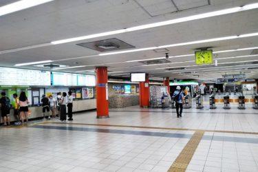 近鉄日本橋駅:わかりやすい構内図を作成、待ち合わせ場所3ヶ所も詳説!