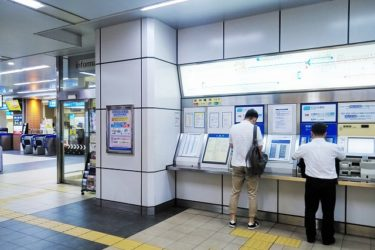 阪神尼崎駅:わかりやすい構内図を作成、待ち合わせ場所2ヶ所も詳説!
