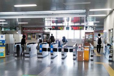 彦根駅:わかりやすい待ち合わせ場所とお土産屋さんの営業時間