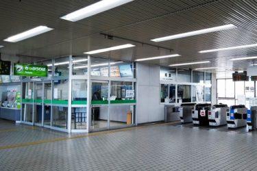 新倉敷駅:わかりやすい構内図を作成、待ち合わせ場所も詳説!