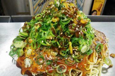 広島駅の「駅前ひろば」で広島焼きを食べてきた!