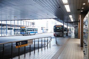広島駅から広島バスセンターへの行き方は?