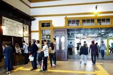 門司港駅の待ち合わせ場所とコインロッカー