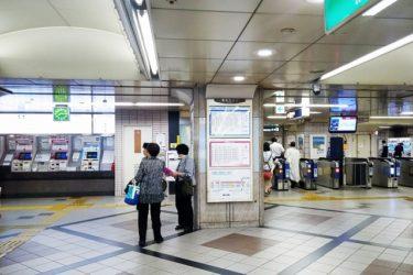 阪急高槻駅:待ち合わせ場所は?