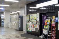 早朝からの京都観光は御池駅を拠点に、地下鉄1日乗車券を活用!