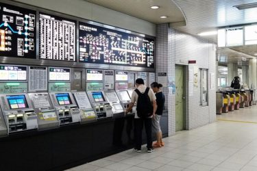 地下鉄国際会館駅:待ち合わせ場所は?