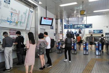 阪急十三駅:わかりやすい構内図を作成、待ち合わせ場所2ヶ所も詳説!