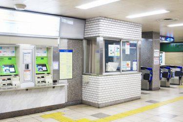 高速神戸駅:わかりやすい構内図を作成、待ち合わせ場所2ヶ所も詳説!