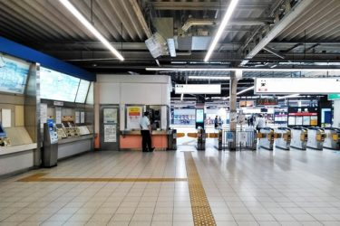 近鉄鶴橋駅:わかりやすい構内図を作成、待ち合わせ場所4ヶ所も詳説!