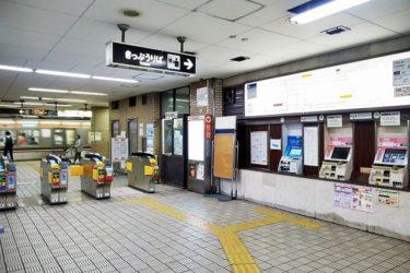 地下鉄堺筋本町(堺筋線・中央線)わかりやすい構内図を作成、待ち合わせ場所6ヶ所も詳説!